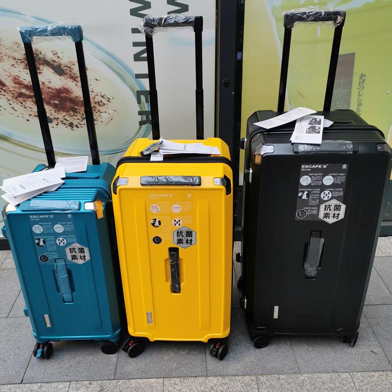 寸拖运拉杆箱托举箱30出口日本加宽胖子运动版行李箱万向轮旅行箱