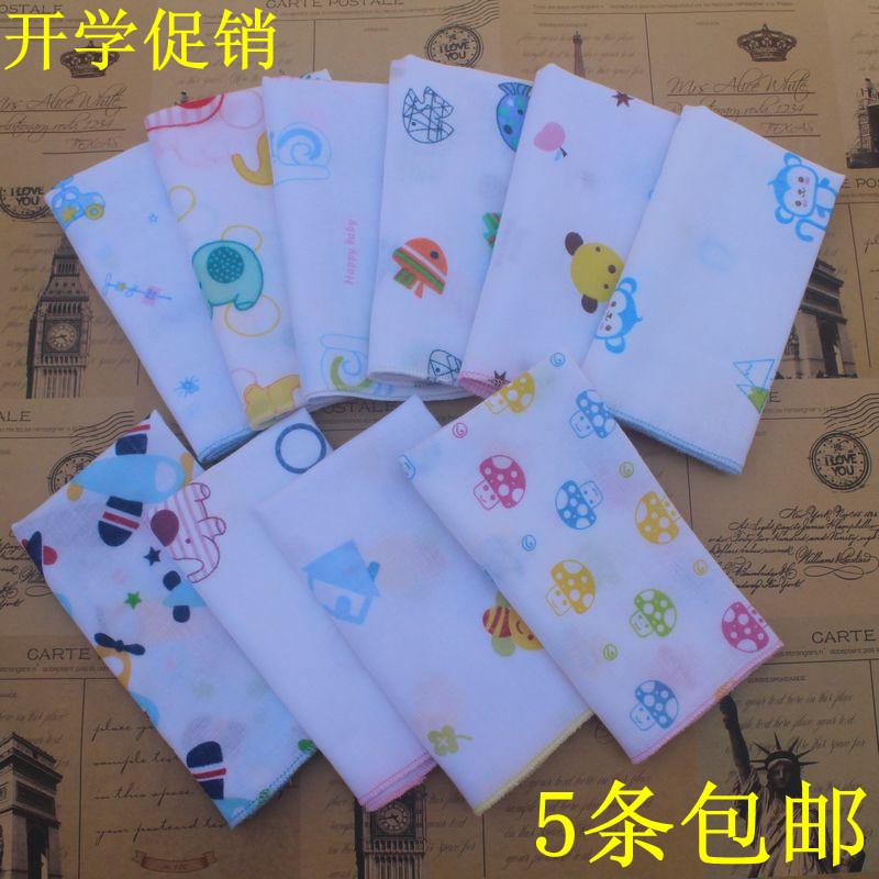5条包邮  儿童女士男士全棉手帕卡通汗巾 幼儿园小学生纯棉手绢