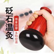 砭石温灸仪揉按器扶通家用阳罐电热太极球能量石热灸艾灸经络仪器