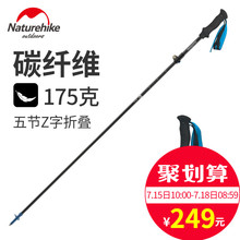 NH mover trekking pole carbon ultralight retractable five outdoor climbing mountain trekking equipment men and women models collapsible cane