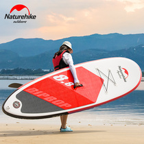 NH02 Inflatable SUP Paddle Board standing slurry Board adult Surfboard Skateboard Board paddle board water floating plate