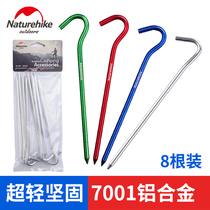 NH Tent nail 7001 aluminum alloy battalion nail pin fixed sky butyl windproof nail Outdoor Tent Accessories