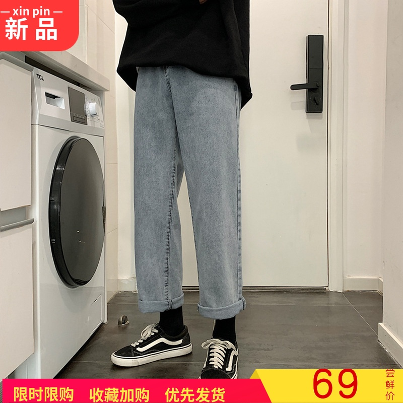 Hong Kong style wide leg pants straight tube loose jeans trousers light blue casual washed jeans fashion brand falling feeling father pants man