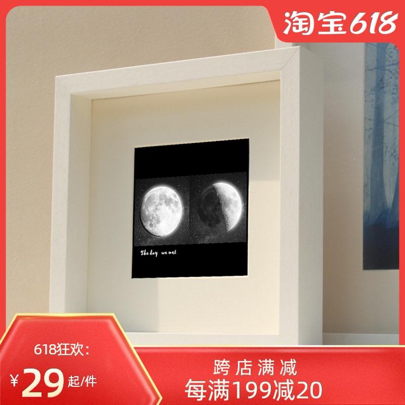 创意礼物简约立体中空相框长方形手脚印衍纸干花标本moon月球画框