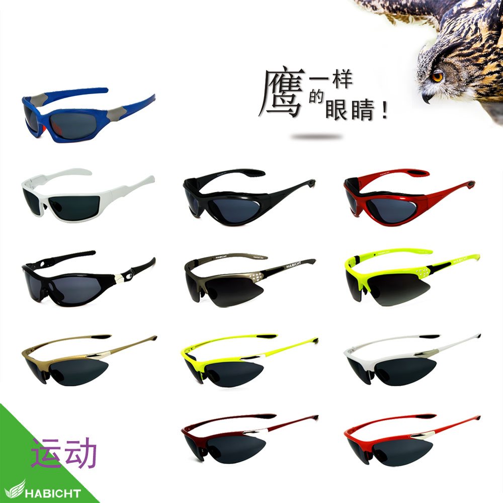Men's and women's full-color Polarized Sunglasses outdoor sports leisure driver's Sunglasses anti ultraviolet multifunctional glasses