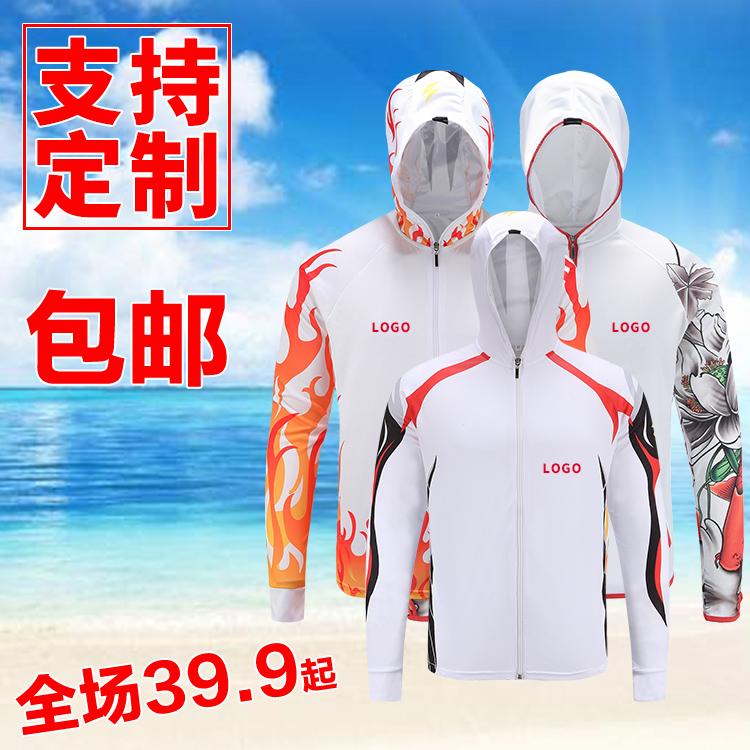 券后39.90元钓鱼服定制夏季冰丝海钓鱼男连体衣