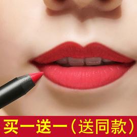 欧丽丝唇线笔口红笔防水持久保湿正品 不脱色画描勾唇笔裸色哑光