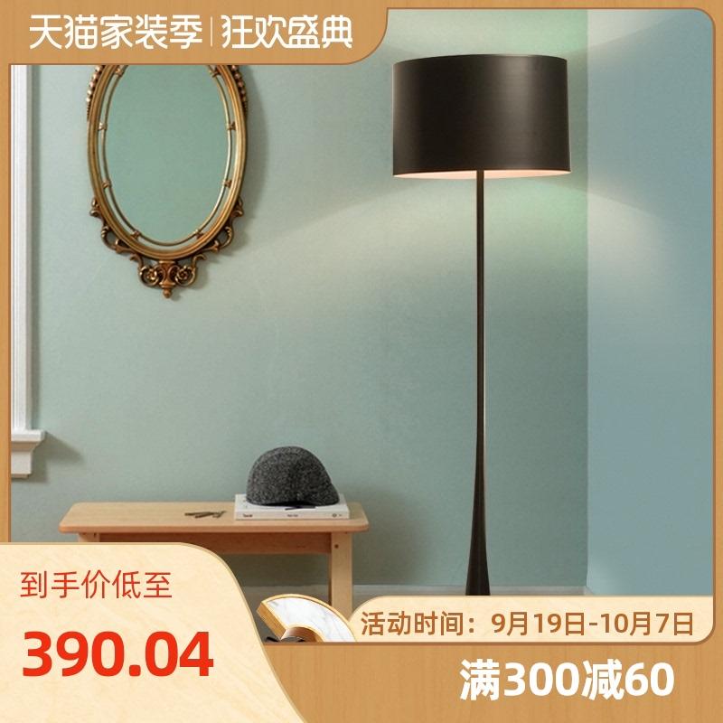 北欧客厅落地灯创意现代简约网红家用沙发灯墙角黑色极简立式台灯