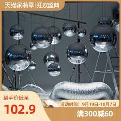 北欧餐厅灯创意个性现代led吧台书房卧室床头玻璃球电镀球吊灯