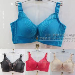 春娜 专柜正品 调整型加厚聚拢4扣文胸女士内衣8466