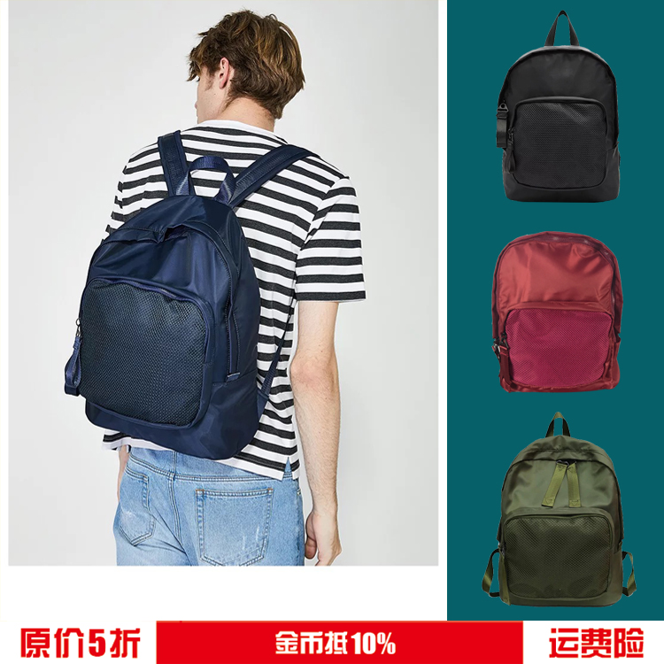 Mix liangpin 2021 new student schoolbag large capacity backpack mesh backpack tide waterproof mens and womens leisure