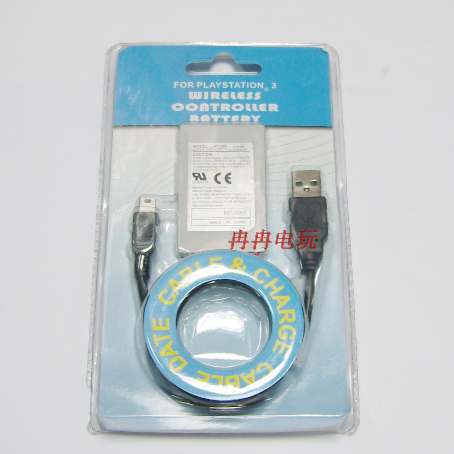 PS3 аккумулятор PS3 ручка аккумулятора PS3 ручка для Аккумуляторная батарея PS3 с зарядным кабелем