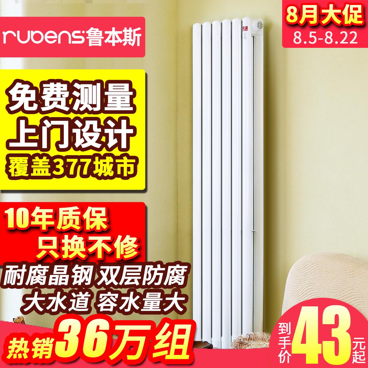 Провинция шаньдун это этот сталь нагреватель лист домой вода теплый настенный стиль декоративный изменение тепло живая вода горячей сделанный на заказ коллекция теплый