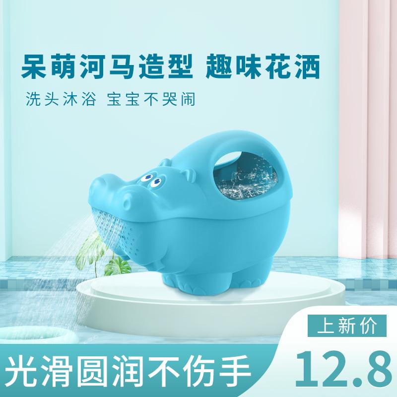 Ковшики для мытья Артикул 614441898081