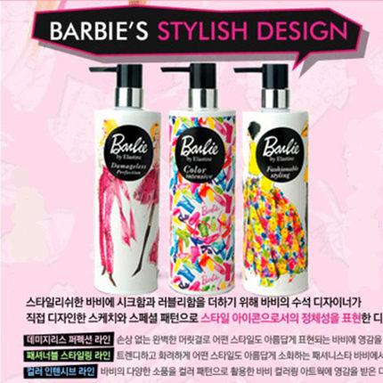 正品barbie韩国芭比乳露进口洗发水