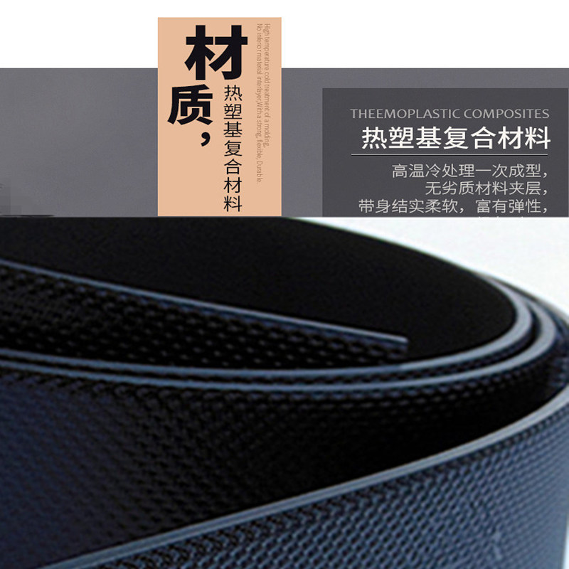 Ox belt strap man automatic buckle synthetic rubber durable belt young and middle-aged aviation belt no odor package mail
