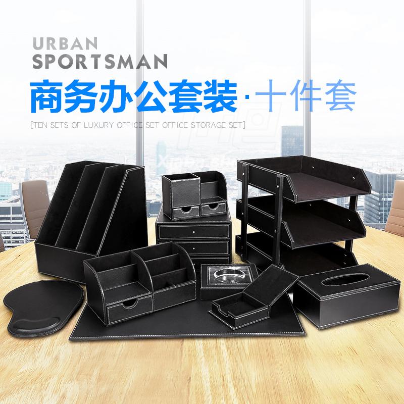 高档皮革笔筒收纳盒创意时尚桌面摆件简约文具办公室用品商务套装