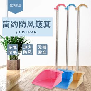 家用簸箕单个加厚塑料撮箕垃圾铲大容量畚斗扫把簸箕套装清洁组合