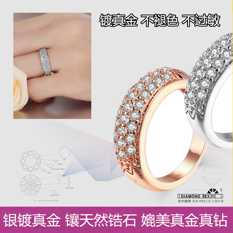 [tens of thousands of counters] high grade diamond ring Engagement Wedding Couple Ring Platinum rose gold small diamond mens ring and womens ring