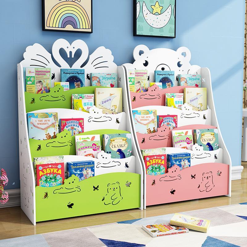 儿童书架简易落地置物架宝宝小书架组合创意学生用简约幼儿收纳架,可领取10元天猫优惠券