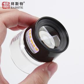 拜斯特10倍放大镜圆筒式手持便携老人阅读高镀膜镜片古玩钱币鉴定