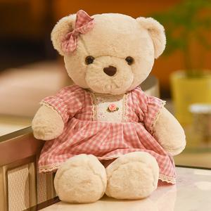 可爱儿童玩偶穿衣服小熊娃娃抱抱熊毛绒玩具泰迪熊公仔女生日礼物