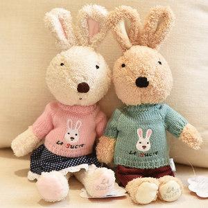 可爱毛绒玩具砂糖兔子儿童安抚玩偶睡觉布娃娃送女孩生日礼物公仔