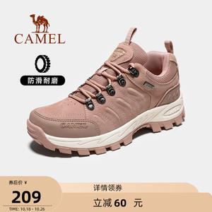 骆驼户外登山鞋男防滑厚底越野鞋男防泼水低帮牛皮耐磨女士徒步鞋