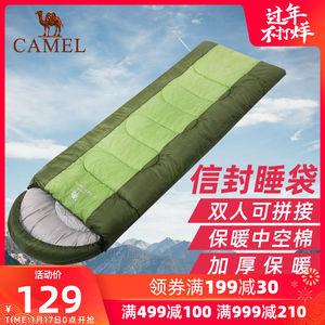 骆驼睡袋大人户外露营旅行用品四季通用冬季加厚防寒单人成人睡袋
