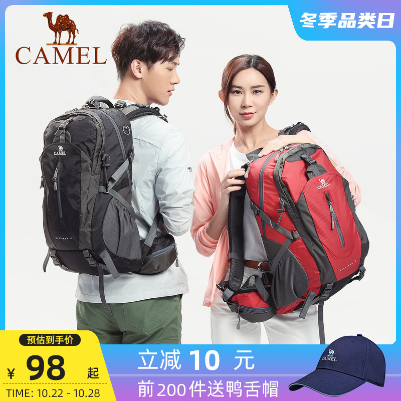 Camel outdoor climbing bag men's large capacity light backpack women's hiking bag large waterproof travel bag