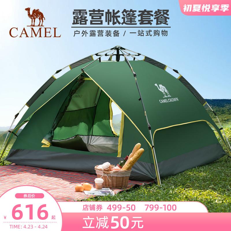 野营装备全套自动双层骆驼户外帐篷