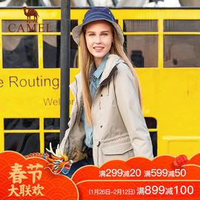 CAMEL/ верблюд на открытом воздухе мужской и женщины куртка электромагнитная печь однослойные тонкие лесополоса одежда длина прилив бренд восхождение одежда, цена 3405 руб