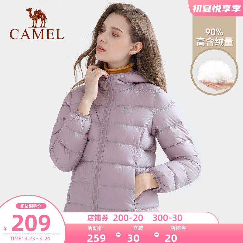 Camel outdoor lightweight down jacket women 2021 windproof and warm outdoor hooded down jacket men and women hooded jacket