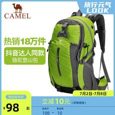 骆驼户外登山包男大容量轻便双肩背包女徒步旅行包超大防水旅游包