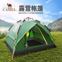 户外四脚广告帐篷四角雨篷折叠遮阳棚伸缩防雨摆摊用大伞遮雨车棚