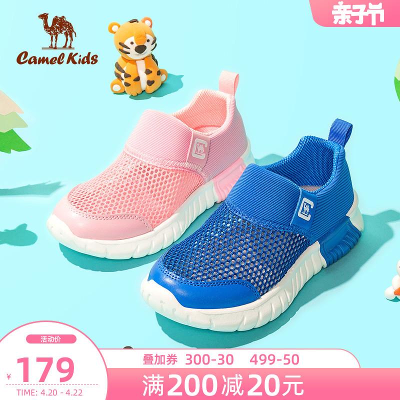 骆驼童鞋儿童网眼鞋夏季舒适防滑中大童运动鞋女童男童透气单网鞋