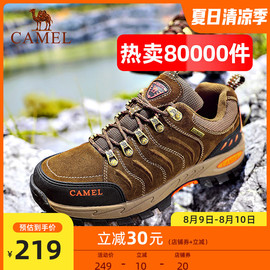 骆驼登山鞋男防水防滑夏季透气户外运动鞋牛皮厚底耐磨女士徒步鞋