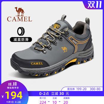 骆驼男防水防滑牛皮越野厚底登山鞋