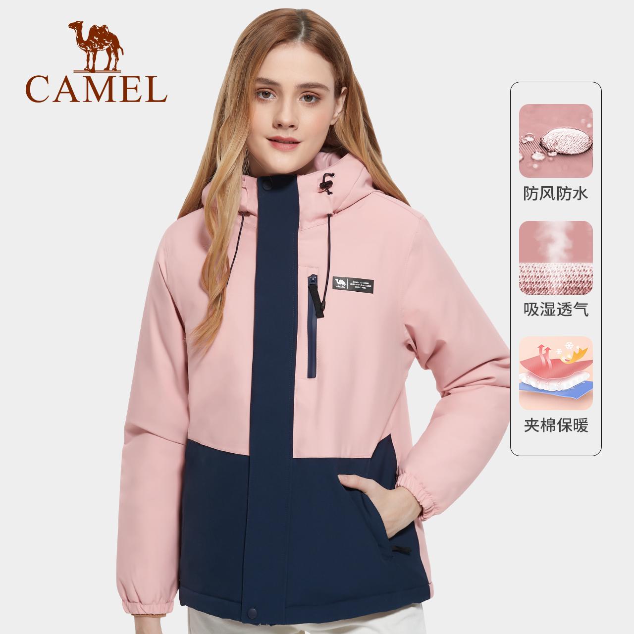 骆驼夹棉冲锋衣
