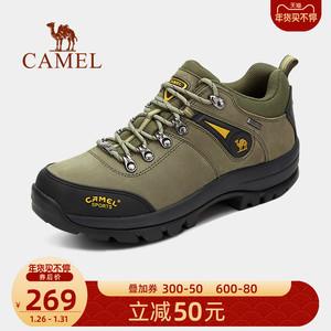 骆驼户外登山鞋春季防滑低帮耐磨男士徒步鞋男牛皮鞋潮流运动男鞋