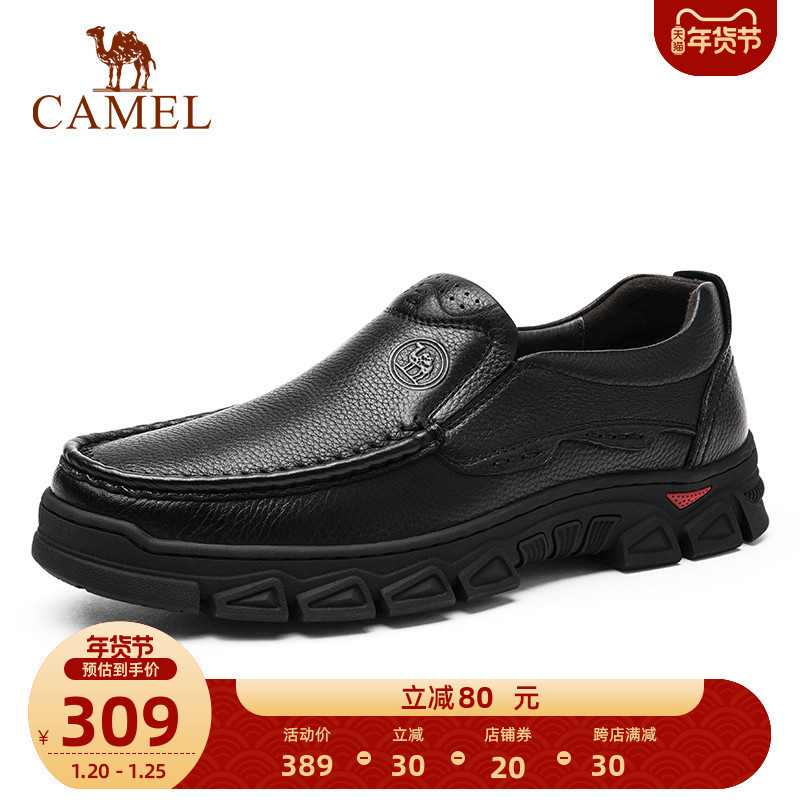Camel men's shoes 2020 winter casual leather shoes men's thick-soled non-slip leather dad shoes official flagship store official website