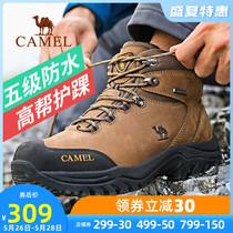 登山鞋女鞋防水徒步鞋防滑爬山运动鞋男秋季透气旅游鞋情侣户外鞋