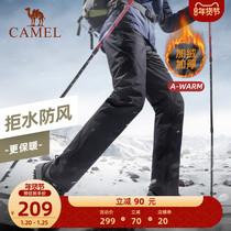 骆驼户外冲锋裤男女秋冬季加绒裤防风防水透气滑雪徒步登山软壳裤