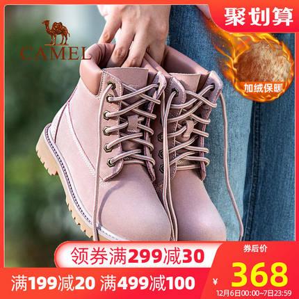 骆驼户外加绒大黄靴女士踢不烂男款马丁靴高帮女鞋经典复古工装靴