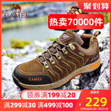 Camel climbing shoes men's waterproof and antiskid winter warm travel outdoor sports shoes women's hiking shoes