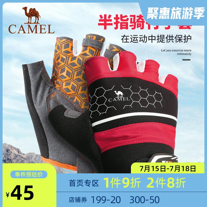 Мужские перчатки без пальцев Артикул 582630036183