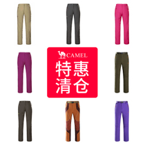 (Clearance special Sale) Camel outdoor quick-drying trousers spring and summer breathable fast dry quick dry long pants men and women trousers