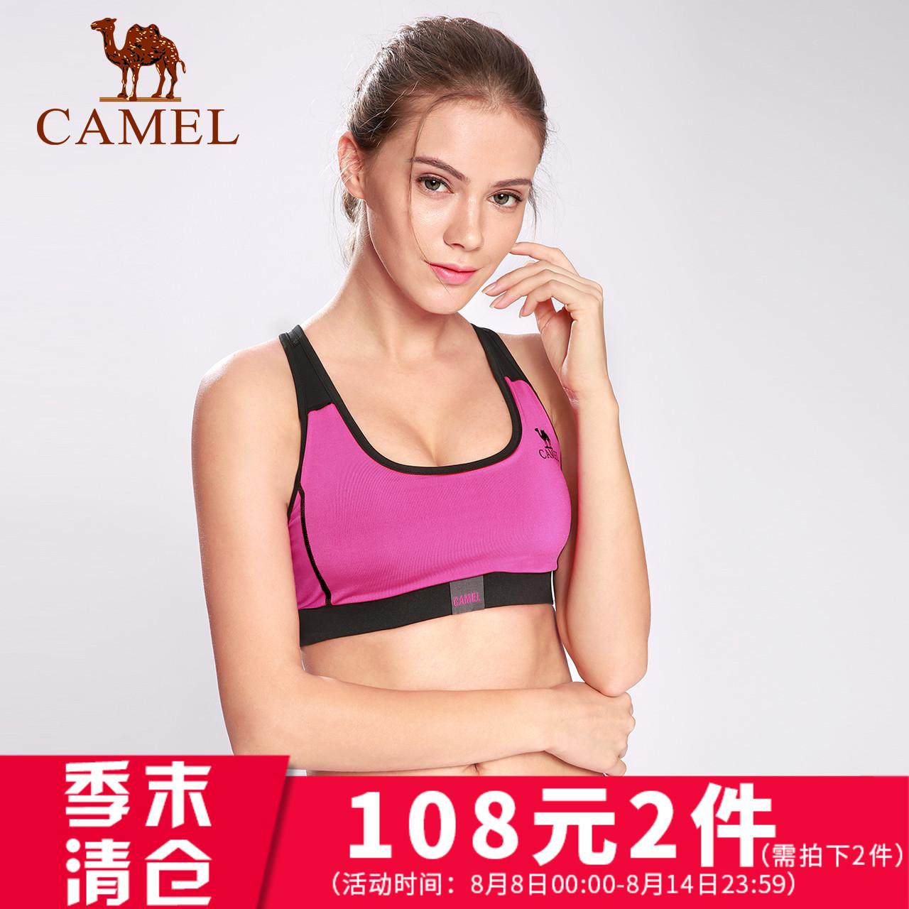 【断码清仓】骆驼运动文胸女 透气舒适瑜伽健身减震工型健身内衣