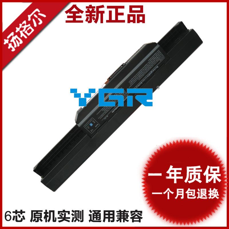 华硕K43TK K43U K53SD A53s K53BR X53B P43S P43E笔记本电脑电池
