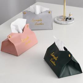 小西家 北欧ins风pu皮革纸巾盒 桌面抽纸盒客厅纸巾袋餐巾收纳盒